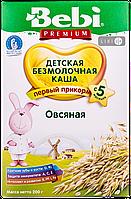 """КАША БЕЗМОЛОЧНАЯ """"ОВСЯНАЯ"""" торговой марки """"BEBI"""", Droga Kolinska уп. №1 200 г"""