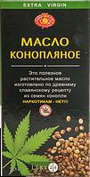 МАСЛО НЕРАФИНИРОВАННОЕ КОНОПЛИ, Агросельпром ООО уп. №1 100 мл