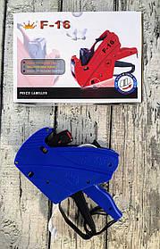 Пістолет для цінників F16 В коробці 5196Ф++