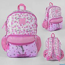 Дитячий рюкзак шкільний