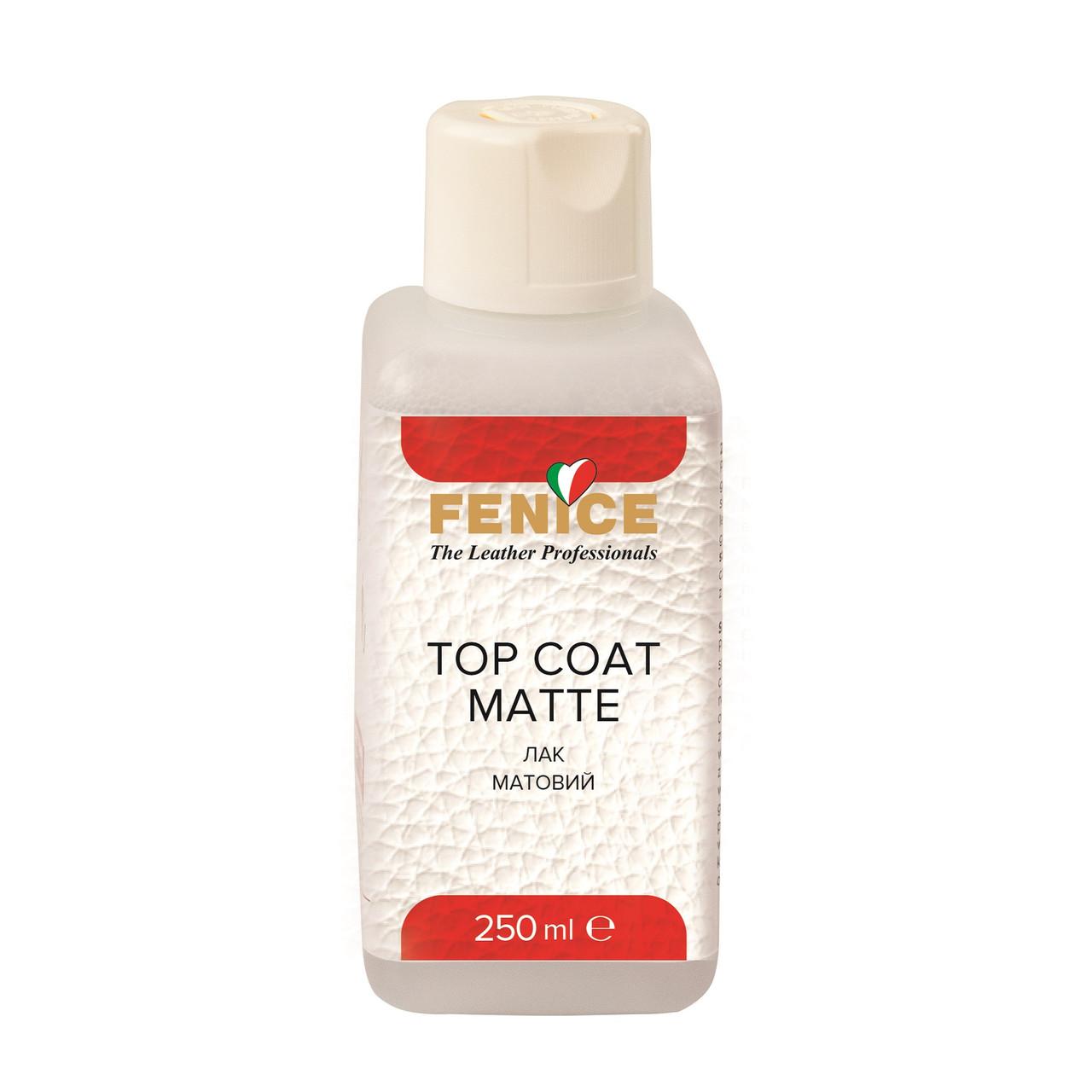 Лак для шкіри глянцевий Top Coat Gloss, 250 мл