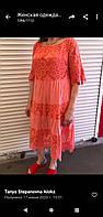 Платье из штапеля и кружева с рукавом размеры 48-50-52-54