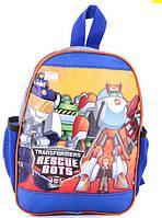 Детский рюкзак 039 R.Bots blue-orange Рюкзаки детские купить недорого в Украине, фото 1
