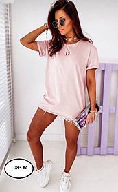 Удлиненная молодежная женская футболка