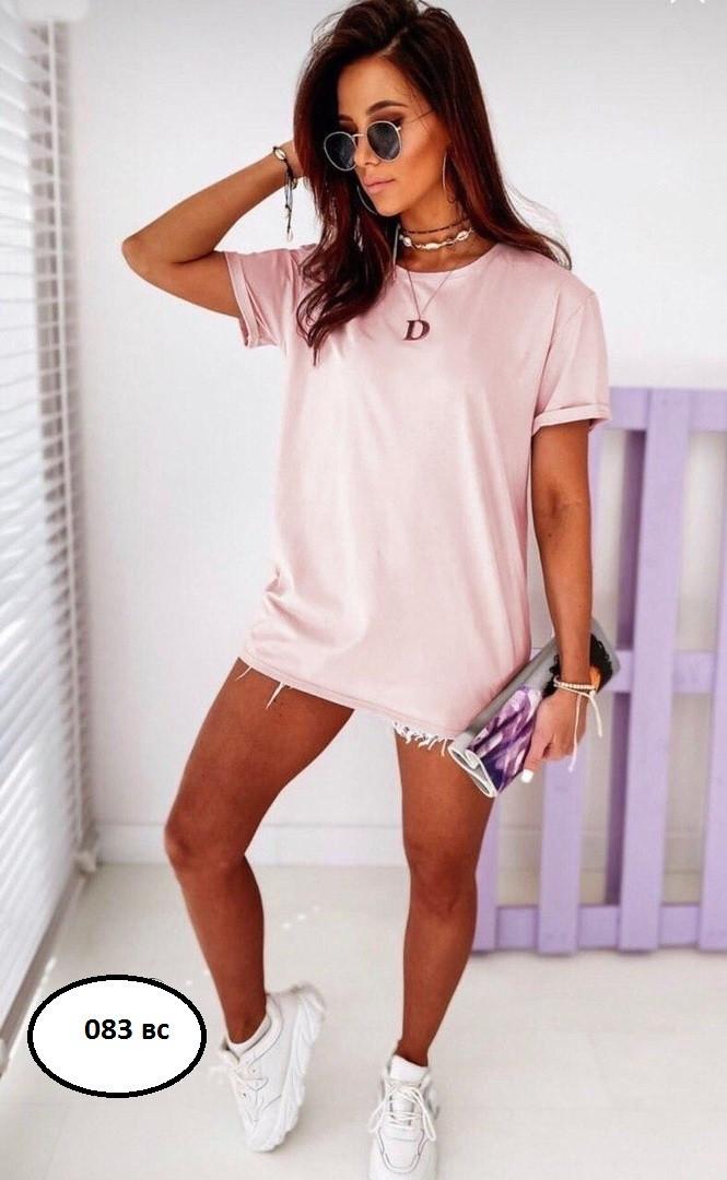 Купить Удлиненная молодежная женская футболка