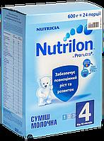 """СМЕСЬ МОЛОЧНАЯ СУХАЯ """"ДЕТСКОЕ МОЛОЧКО NUTRILON 4"""", Nutricia  уп. №1 600 г"""