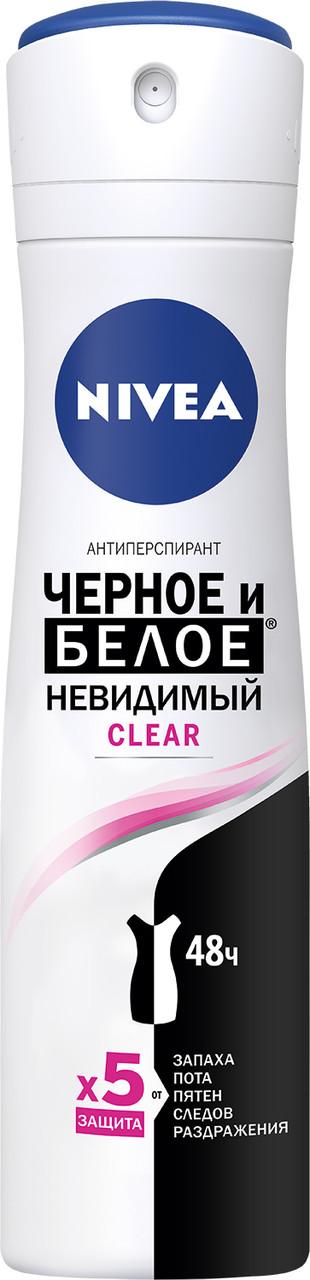 Женский дезодорант - спрей Nivea Невидимая защита для чёрного и белого (Clear)