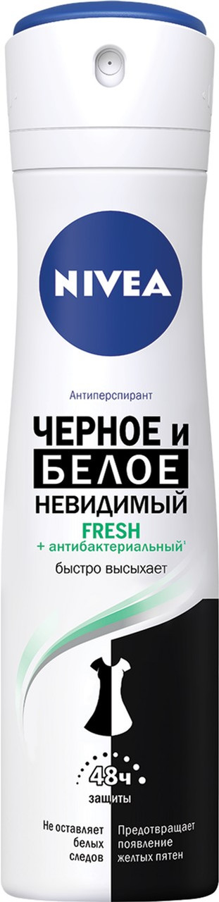Женский дезодорант - спрей Nivea Невидимая защита для чёрного и белого (Fresh)