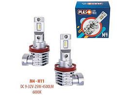 Светодиодные LED лампы H11 Pulso M4 LED-CREE/9-32v/2x25w/4500Lm/6000K Автомобильные лампы автолампы для автомобилей