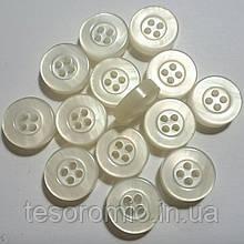 Рубашечная пуговица пластиковая, 12 мм диаметр, цвет светло-молочный