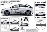 Молдинги на двері для Hyundai i30 GD 5Dr 2011-2017, фото 6