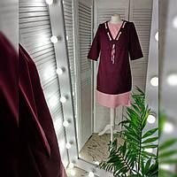 Сукня жіноча рожева/баклажанова двійка.