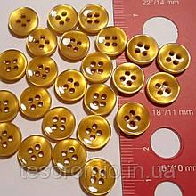 Пуговица рубашечная пластиковая, 11 мм диаметр, цвет желтый медовый оттенок