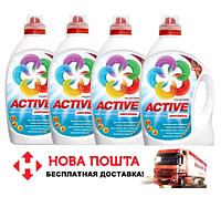 Універсальний гель для прання Active Universal 3 л (БЕЗКОШТОВНА ДОСТАВКА)