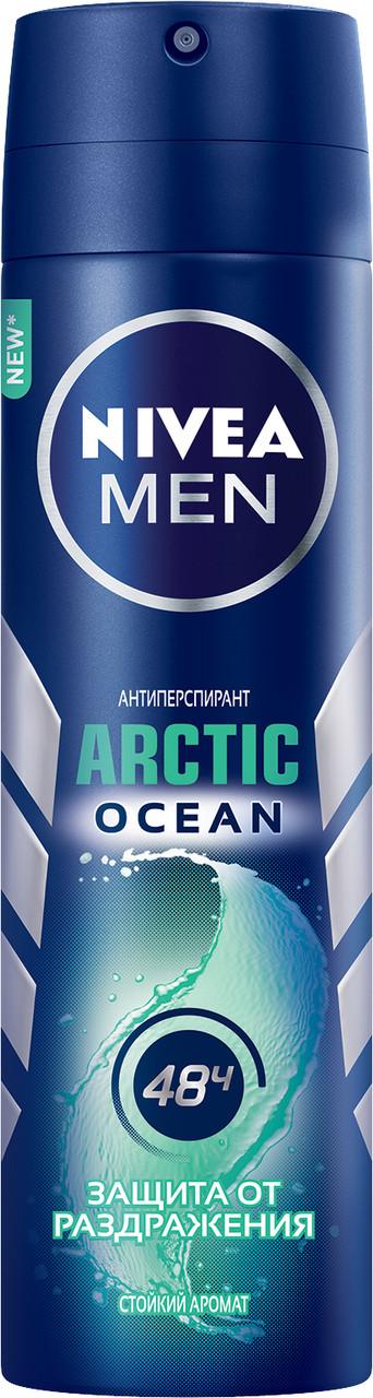"""Мужской дезодорант-спрей Nivea """"Arctic Ocean"""" (150мл.)"""