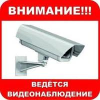 Выбор системы видеонаблюдения.