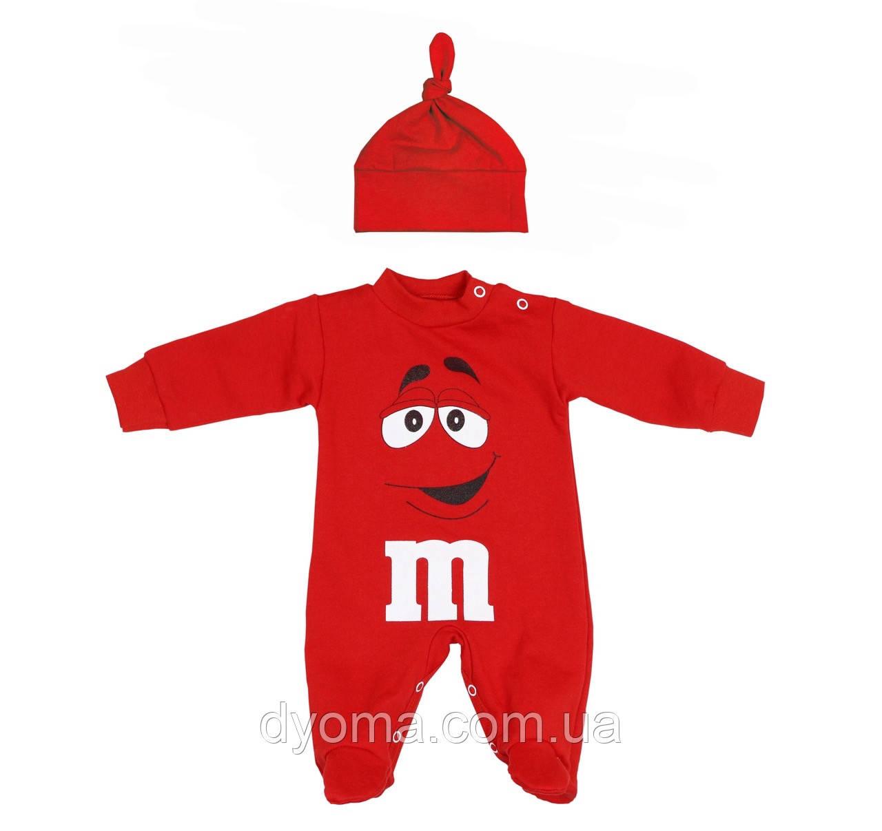 """Детский человечек с шапочкой """"M&M's""""  для новорожденных (кулир)"""