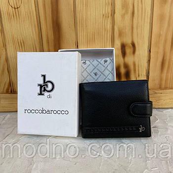 Мужской итальянский кожаный складной кошелек на кнопке RoccoBarocco