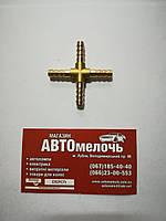 Соединитель шланга (ёлка) крестообразный 6 мм латунный Турция