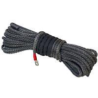 Синтетический (кевларовый) трос Dyneema SK-78 15м 8мм