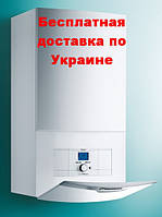 Котёл газовый Vaillant turboTEC plus VUW 282/5-5