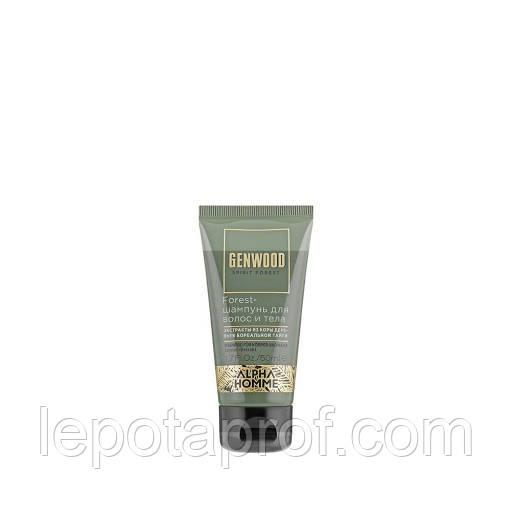 Forest-шампунь для волос и тела Genwood Estel Professional, 50 ml
