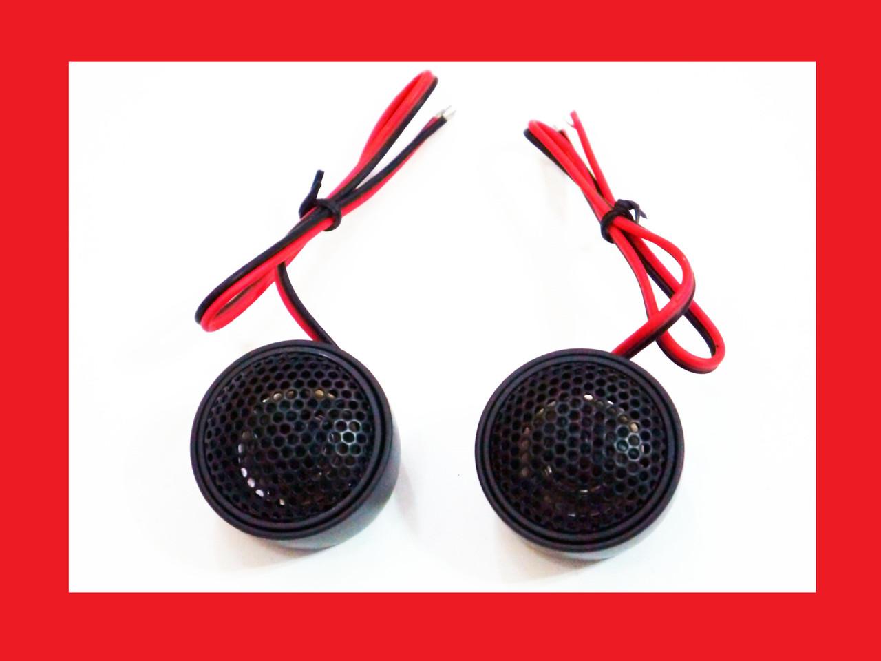 Boschman BM Audio MM-2 твітери (пищалки) 50W