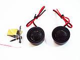Boschman BM Audio MM-2 твітери (пищалки) 50W, фото 5