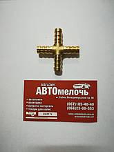 Соединитель шланга (ёлка) крестообразный 10 мм латунный Турция