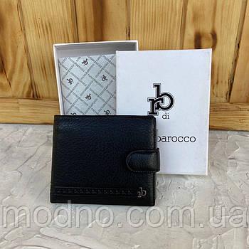 Мужской стильный итальянский кожаный кошелек на кнопке RoccoBarocco