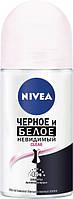 """Дезодорант шариковый женский Nivea """"Невидимая защита Clear"""""""