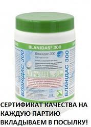 Таблетований засіб Бланідас 300, 1000 г для знезараження та дезінфекції поверхонь