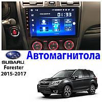 Штатная Android Магнитола на Subaru Forester 2008-2012 Звуковая Model P6/P8-solution (М-СФст-9-Р8)