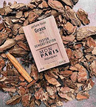 TESTER Yves Saint Laurent Mon Paris (Ив Сен ЛОран Мон Пари) 60мл ОПТ