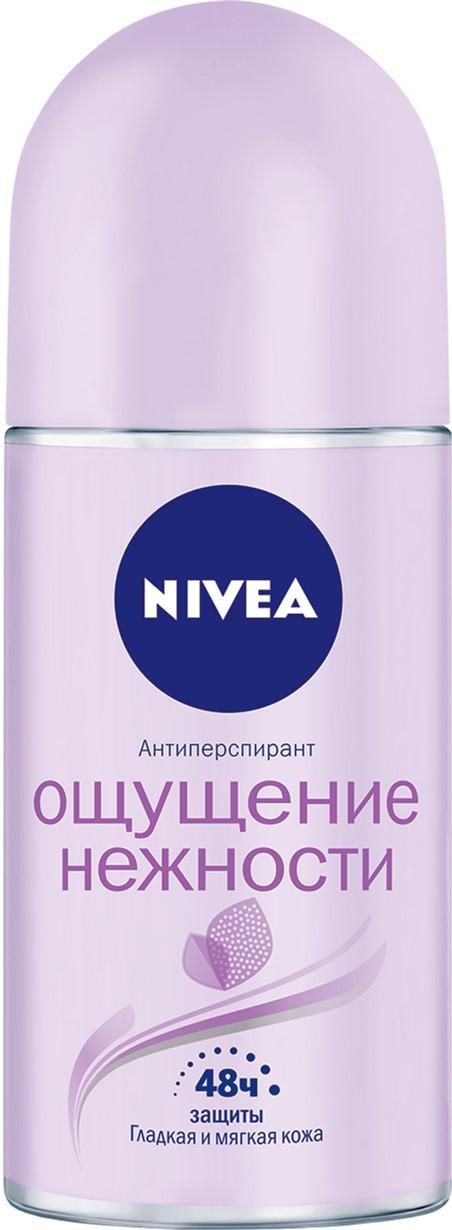 """Дезодорант шариковый женский Nivea """"Ощущение нежности"""""""