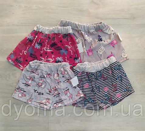 Детские шорты для девочек, фото 2