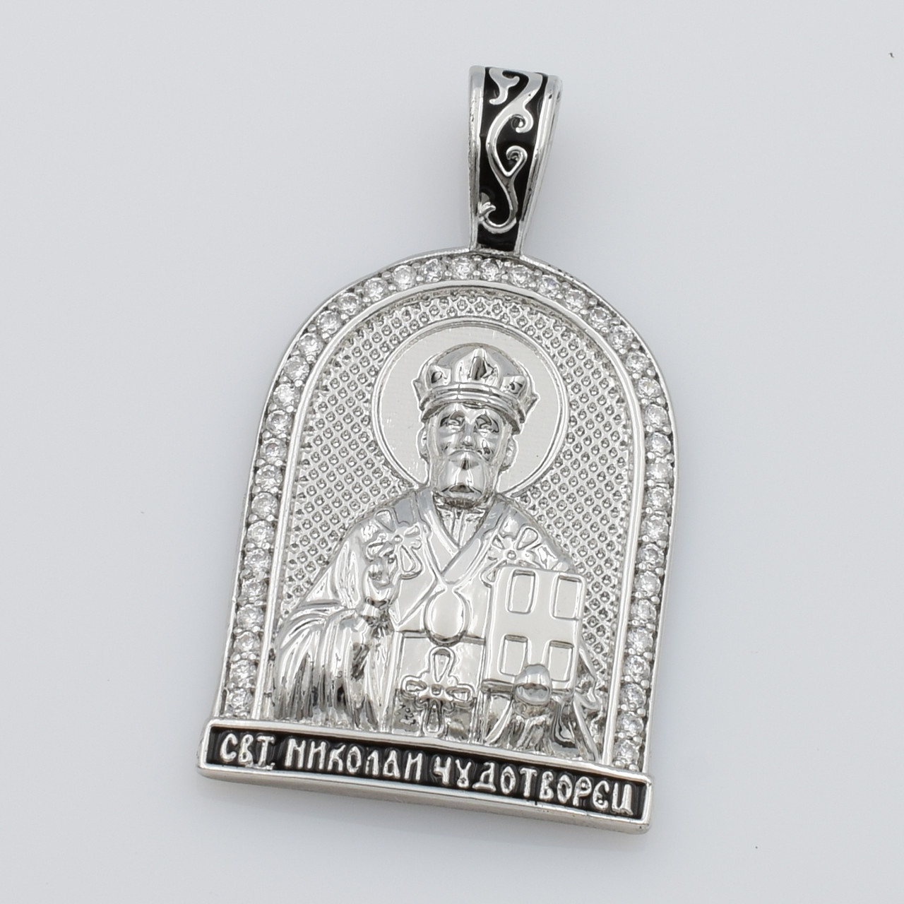 XUPING Кулон Ладанка Родий Святой Николай с белыми цирконами Высота 3.7см, Ширина 2.1см