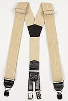 Подтяжки мужские унисекс широкие однотонные York Y40 Top Gal бежевые цвета в ассортименте, фото 1