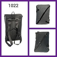 """Рюкзак чоловічий розмір 43*27,5(2цв) """"VALET"""" купити недорого від прямого постачальника"""