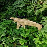 Бойова Штурмова Гвинтівка макет з дерева, фото 2