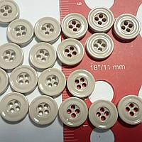 Рубашечная пуговица пластиковая, 11 мм диаметр, бежевая, глянцевая, фото 1