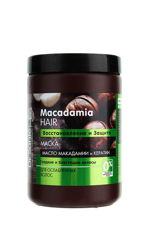 """Dr. Sante Macadamia Hair Маска для волос """"Восстановление и Защита"""" с маслом макадамии и кератином"""