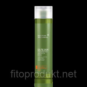 Бальзам-кондиционер для роста волос - косметика с комплексом ENDEMIX™ 250 мл