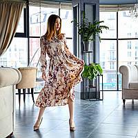 Летнее платье цвет: бежевый, размер: 44, 46, 48, 50