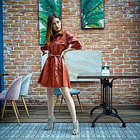 Летнее платье цвет: рыжий, размер: 42, 44, 46, 48, 50