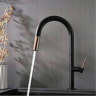 Черный смеситель для кухни Rea Apollo с выдвижным изливом