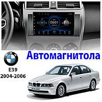 Магнитола BMW 5 Series E39 X5 e53 2004-2006 Звуковая автомагнитола (М-БМВх5-9)