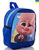 Детский рюкзак 028 Рюкзаки детские купить недорого в Украине