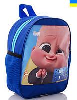 Детский рюкзак 028 Рюкзаки детские купить недорого в Украине, фото 1