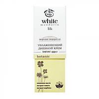 Крем дневной увлажняющий Лифтинг-эффект White Mandarin 50мл